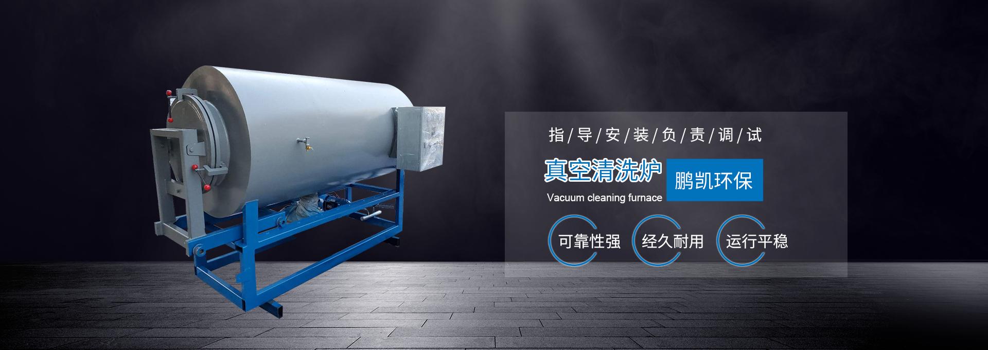 异型电加热器